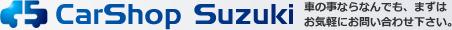 CarShop Suzuki